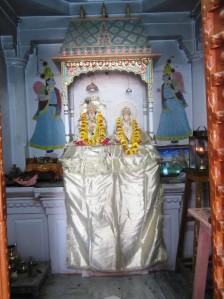 Surya şi Rana